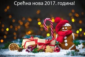 nova-godina-2017